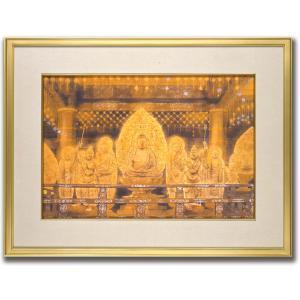 絵画/慈光/絵画 壁掛け 壁飾り インテリア 油絵 花 アートパネル ポスター 絵 額入り リビング 玄関|ayuwara