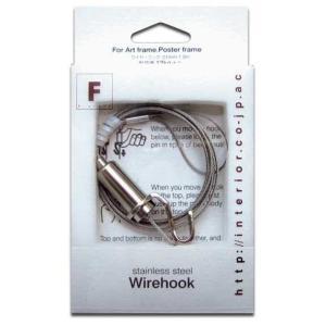 ワイヤーフック/ゆうパケット Wirehook 1000mm/絵画 壁掛け 壁飾り インテリア 油絵 花 アートパネル ポスター 絵 額入り リビング 玄関|ayuwara