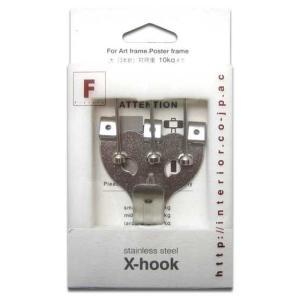 壁掛けフック/ゆうパケット X-hook 3/絵画 壁掛け 壁飾り インテリア 油絵 花 アートパネル ポスター 絵 額入り リビング 玄関|ayuwara