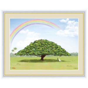 絵画 大きな木の風景 モンキーポット 鈴木 みこと 手彩仕上 高精細巧芸画 ゆうパケット