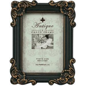 フォトフレーム/アンティークスタイル フォトフレーム スクエア・サービス (アンティークブラック)/壁掛け 立てかけ 記念 写真 飾り 出産祝い 結婚祝い 写真立て ayuwara