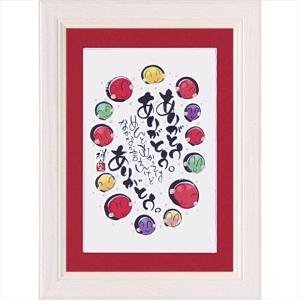 絵画 ゆうパケット 田中 稚芸 ありがとう/絵画 壁掛け 壁飾り インテリア 油絵 花 アートパネル ポスター 絵 額入り リビング 玄関|ayuwara