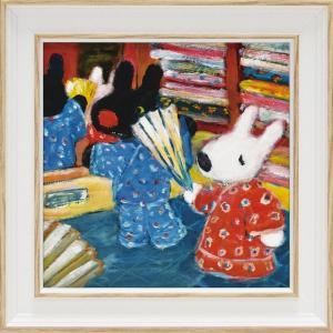 アートフレーム リサとガスパール アートフレーム Sサイズ「きもの」ゆうパケット /絵画 壁掛け 壁飾り インテリア|ayuwara