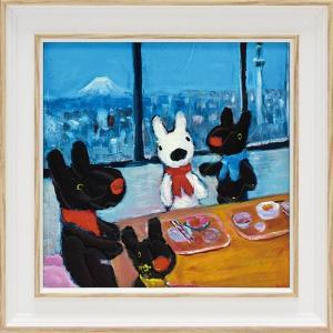 アートフレーム リサとガスパール アートフレーム Sサイズ「家族でご飯」ゆうパケット /絵画 壁掛け 壁飾り インテリア|ayuwara