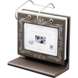 フォトフレーム/ラグジュアリー 木製 アルバムスタンド ブラウン/壁掛け 立てかけ 記念 写真 飾り 出産祝い 結婚祝い 写真立て ayuwara