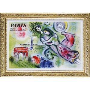 名画/マルク シャガール「ロミオとジュリエット」/絵画 壁掛け 壁飾り インテリア 油絵 花 アートパネル ポスター 絵 額入り リビング 玄関|ayuwara