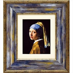 絵画 フェルメール 青いターバンの少女/絵画 壁掛け 壁飾り インテリア 油絵 花 アートパネル ポスター 絵 額入り リビング 玄関|ayuwara