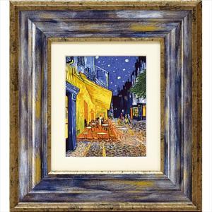 絵画 ゴッホ 夜のカフェテラス/絵画 壁掛け 壁飾り インテリア 油絵 花 アートパネル ポスター 絵 額入り リビング 玄関|ayuwara