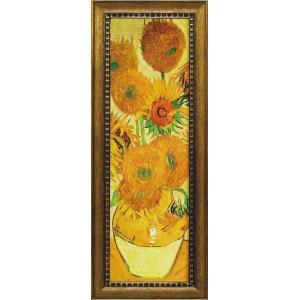 絵画/LLサイズ ゴッホ「ひまわり」/絵画 壁掛け 壁飾り インテリア 油絵 花 アートパネル ポスター 絵 額入り リビング 玄関|ayuwara
