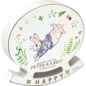 置物・雑貨 ピーター ラビット 木製スイング オーナメント「HAPPY」 ゆうパケット 絵画 インテリア 壁掛け アート 額縁 ギフト リビング おしゃれ|ayuwara