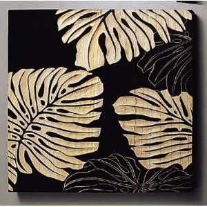 ウッド スカルプチャー アート モンステラB/ブラック/絵画 壁掛け 壁飾り インテリア 油絵 花 アートパネル ポスター 絵 額入り リビング 玄関|ayuwara