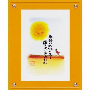 絵画/マエダ タカユキ 失敗は成功へつづく/絵画 壁掛け 壁飾り インテリア 油絵 花 アートパネル ポスター 絵 額入り リビング 玄関 ayuwara