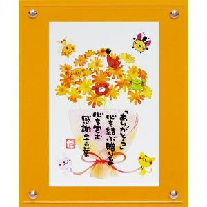 絵画/マエダ タカユキ ありがとうの花束/絵画 壁掛け 壁飾り インテリア 油絵 花 アートパネル ポスター 絵 額入り リビング 玄関