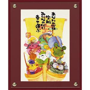 アートフレーム マエダ タカユキ「宝船」 ゆうパケット /絵画 壁掛け 壁飾り インテリア ayuwara
