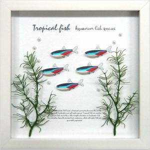 アクアフレーム/ゆうパケット Aqua Frame Neon Tetra(ネオンテトラ)/絵画 壁掛け 壁飾り インテリア 油絵 花 アートパネル ポスター 絵 額入り リビング 玄関|ayuwara