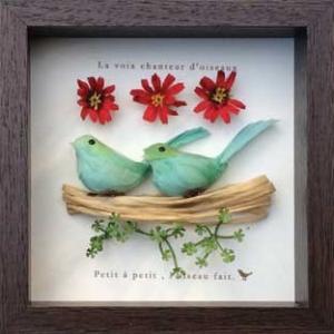 アートフレーム/鳥の歌声シリーズ 2 グリーン/絵画 壁掛け 壁飾り インテリア 油絵 花 アートパネル ポスター 絵 額入り リビング 玄関 ayuwara