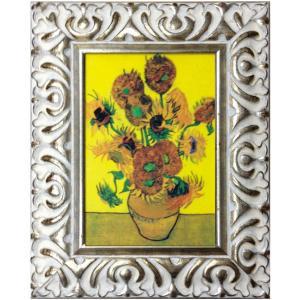 名画 ゴッホ ひまわり/絵画 壁掛け 壁飾り インテリア 油絵 花 アートパネル ポスター 絵 ayuwara