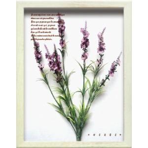 ハーブフレーム/Herbe Frame Lavender2(ハーブフレーム ラベンダー2)/絵画 壁掛け 壁飾り インテリア 油絵 花 アートパネル ポスター 絵 額入り リビング 玄関 ayuwara