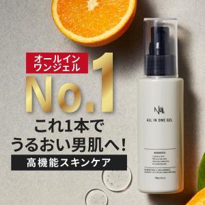美容液 メンズ 化粧水 オールインワン ジェル 男性用 NULL