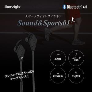 イヤホン iPhone スマホ 重低音 スポー...の詳細画像2