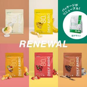 プロテイン ホエイプロテイン 1kg たんぱく質含有量80%以上 FIXIT DAILY BASIC...