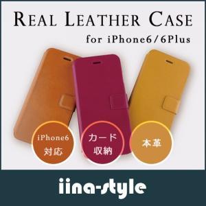 【在庫処分価格】iPhone ケース 手帳型 革 iPhone6S/6/6S Plus/6 Plus ブランド iina-style az-market