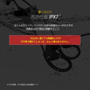 イヤホン iPhone スマホ bluetoo...の詳細画像3