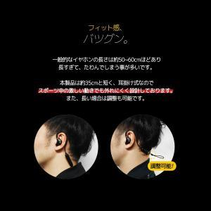 イヤホン iPhone スマホ bluetoo...の詳細画像5