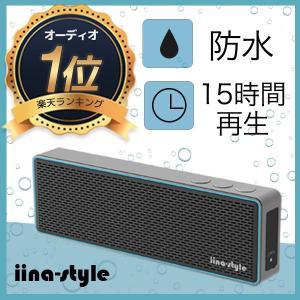 スピーカー iPhone 高音質 大音量 Bluetooth...