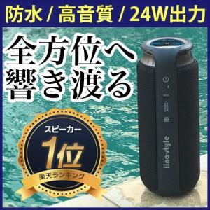 スピーカー Bluetooth 防水 スピーカー ワイヤレス iPhone 重低音 ポータブル テレビ 高音質 大音量 SoundCylinder-L iina-styleの画像