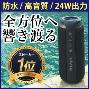 SoundCylinder-L スピーカー iPhone テ...