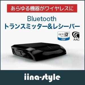 ワイヤレス送信機 ワイヤレス受信機 Bluetoothトランスミッター Bluetoothレシーバー...