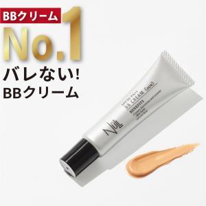 BBクリーム コンシーラー ファンデーション 男性用 メンズ 日本製 青ひげ シミ クマを隠す NU...