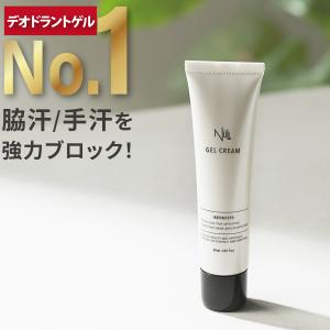 デオドラント ゲル メンズ 薬用 (わきが 加齢臭 足の臭い 対策) 消臭 NULL