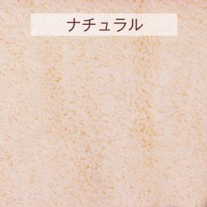 エアーかおるXTC バスタオル  カラー:ナチュラル / ローズ / アクア  即納 (※キャロット / マロン / マリンブルーは販売終了)|az-shop|03