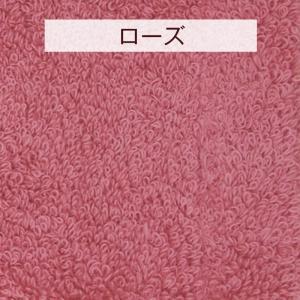 エアーかおるXTC バスタオル  カラー:ナチュラル / ローズ / アクア  即納 (※キャロット / マロン / マリンブルーは販売終了)|az-shop|04