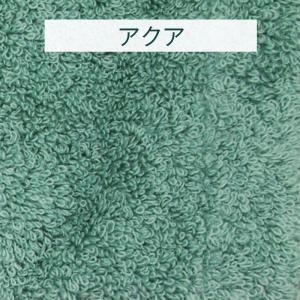エアーかおるXTC バスタオル  カラー:ナチュラル / ローズ / アクア  即納 (※キャロット / マロン / マリンブルーは販売終了)|az-shop|05