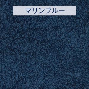 エアーかおるXTC バスタオル  カラー:ナチュラル / ローズ / アクア  即納 (※キャロット / マロン / マリンブルーは販売終了)|az-shop|08