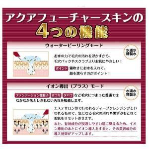 アクアフューチャースキン クオカード500円分をプレゼント 即納|az-shop|05