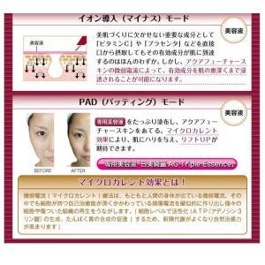 アクアフューチャースキン クオカード500円分をプレゼント 即納|az-shop|06