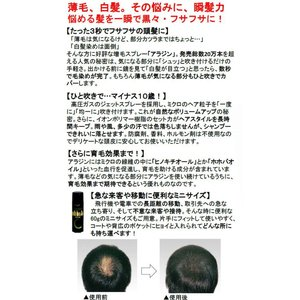 アラジンスプレー 200g 日本製 男女兼用  az-shop 02
