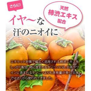 アセカラット 150粒  即納|az-shop|06