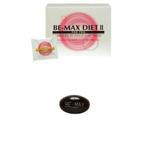 即納  BE-MAX DIET II 640mg×90カプセル 新パッケージ  (ビーマックスダイエットツー)