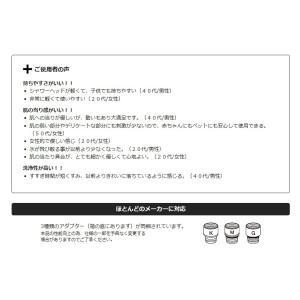 マイクロバブルシャワーヘッド ボディプラス BodyPlus  正規品 日本製 即納 az-shop 05