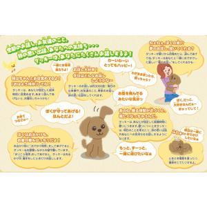 ダッキーカール  即納 az-shop 05