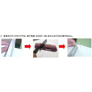 ダイヤモンド包丁研ぎ器 ハイレグスーパー研師 匠  即納|az-shop|03