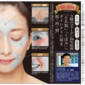 Dr.MORE 3DEEP REVIVER 20g  即納|az-shop|03