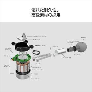 充電式セルフケアマシン エレイールス X1 ELE16285 |az-shop|11