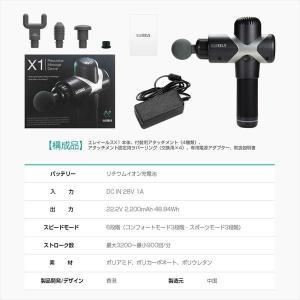 充電式セルフケアマシン エレイールス X1 ELE16285 |az-shop|13