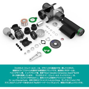 充電式セルフケアマシン エレイールス X1 ELE16285 |az-shop|14